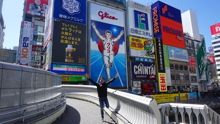 31 Japan Osaka Dotonbori Running Man