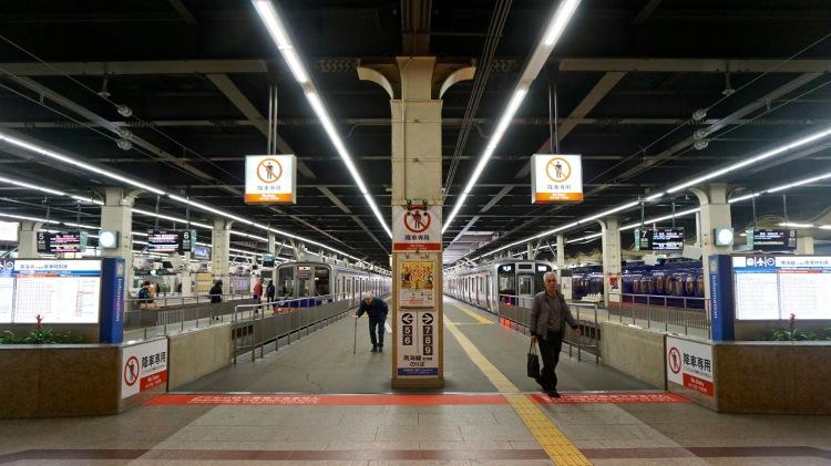 32 Japan Train Travel