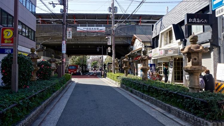 33 Japan Train Travel