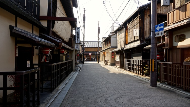 73 Japan Kyoto Gion