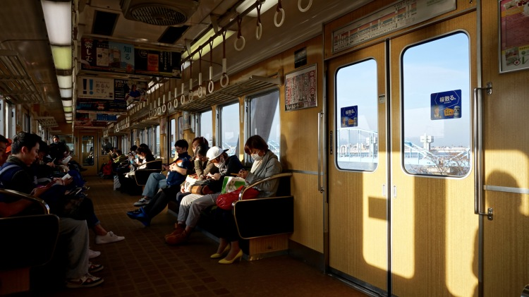 77 Japan Train Travel