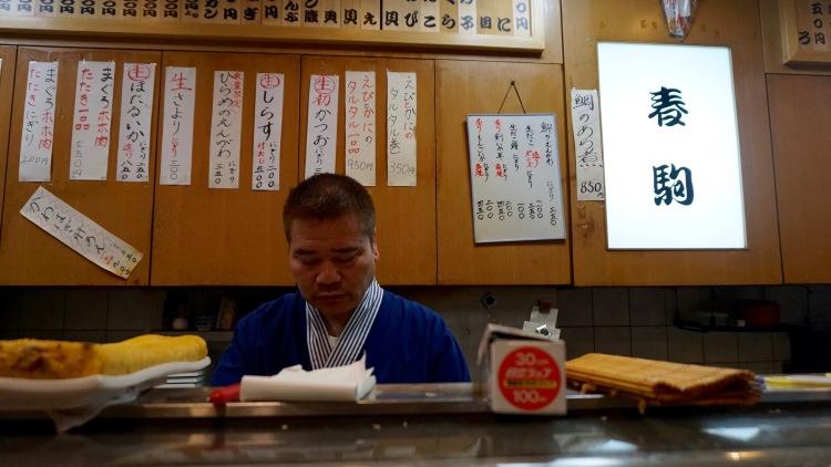 79 Japan Food Sushi