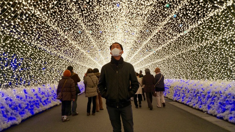 103.1 Japan Travel Nagoya Illumination