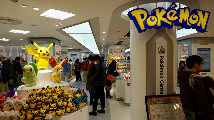 109.1 Japan Travel Nagoya Pokemon Center