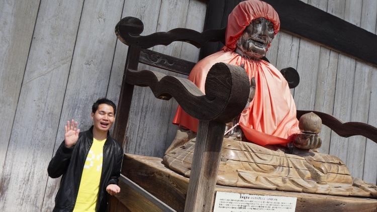 85.8 Japan Travel Nara