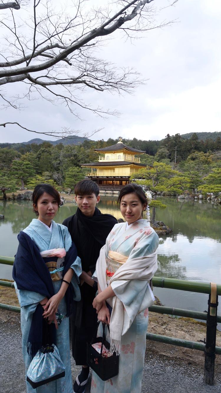 87 Japan Travel Kimono Yukata