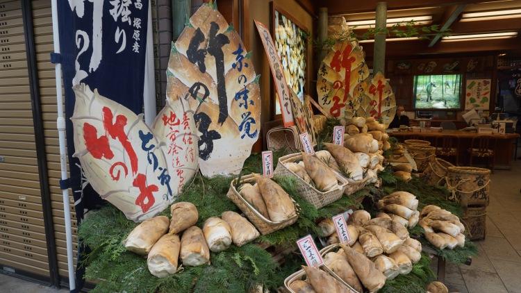 96 Japan Travel Food Market